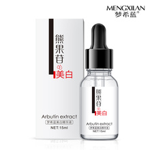 Arbutin Whitening Essence Deep Moisturizing Nourish Improve Dark Skin Remove Black Spot  brightening complexion Care