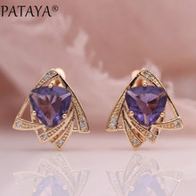 PATAYA New Snow Blue Triangle Earrings Women Wedding Fashion Unique Jewelry 585 Rose Gold Cubic Zircon Dangle Earrings 11 Colors(China)