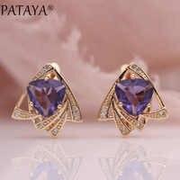Pataya nova neve azul triângulo brincos feminino casamento moda jóias únicas 585 rosa de ouro zircão cúbico balançar brincos 11 cores