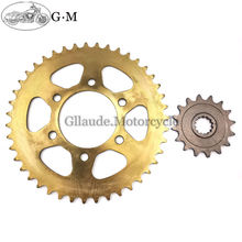 520 Chain Front & Rear Sprocket gear 16 and 43 Teeth For Kawasaki ZX6R ZX600 2007-2015 ZX-6R ZX636 2013-2019 KLE650 Versys 07-19