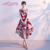 AXJFU princess wine red flower evening dress party illusion o neck beading flower high/low vintage wine red evening dress