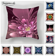 Fuwatacchi Multicolored Flower Cushion Cover Gradient Floral Decorative Cover Pillows Decoration Pillowcase for Car Home Sofa цены