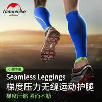 Naturehike Shin Protection Jogging Football Legging Sports Cycling Leg Warmer Men And Women Socks For Football