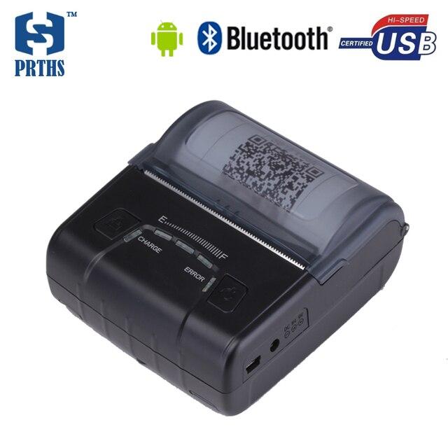 Прочный 80 мм Android портативный bluetooth тепловой чековый принтер с 2500 мАч батарея может обеспечить SDK для проекта HS-E30UA