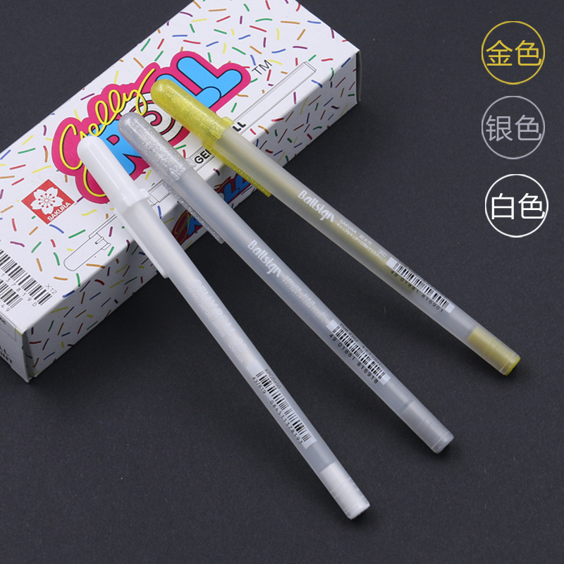 Japanese Brand Sakura WHITE Gold Gelly Roll Water Based 0.7 Mm Gel Pen Painting Pen Made In Japan High Quality