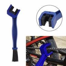 Велосипедная зубчатая и цепная Чистящая щетка для чистки инструмента для мотоцикла, велосипедного велосипеда, уличного скруббера, инструмент для чистки Велосипедных Цепей