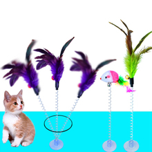 1 PCS 2 Kinds Of Funny Cat Toys Feather Elastic Fake Mouse Spring Sucker For Kitten Playing Toy Pet Training Products