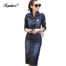Women Denim Dress 2016 Fashionable Business Office stitching badges deep V neck Three Quarter Jean Pencil Dresses