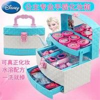 2019 New Frozen Children Cosmetic Set Princess Makeup Box Performance Nontoxic Lipstick Girls Play house Toys