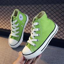Children Canvas Shoes Girls Sneakers High Boys Shoe