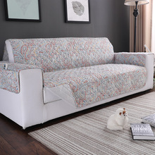 Europe style One-piece sofa cover printing Quilting Pet cushion be fixed mat Non-slip flower stripe