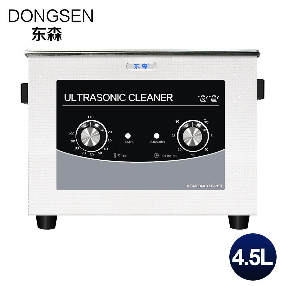 4.5L Ultrasonic Cleaning Machine Bath Engine Block Metal Parts Oil Rust Removing Hardware Washer Ultrasound Heat Time Setting