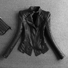 Европа и Соединенные Штаты Новый ИСКУССТВЕННАЯ Кожа Брюки Короткий Параграф Slim Большой Ярдов Короткая Куртка женская Мотоцикл куртка
