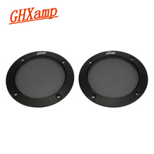 GHXAMP grille 2PCS inch