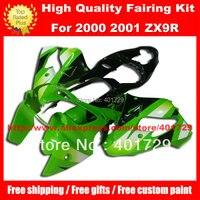 Free gifts racing fairing kit for Kawasaki ZX9R 2000 2001 ZX 9R 00 01 dull green ABS Plastic fairing kit