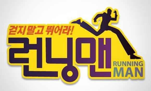 Running Man成员变身防弹少年团 挑战《IDOL》舞蹈