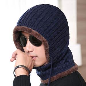 01d8bb7c4d1 Balaclava Winter wool Hats adult Knitted Hat Beanie Men Scarf Skullies  Beanies black Navy For Women Caps Gorras Mask Hats 2018