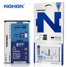 Original NOHON Battery For Samsung GALAXY S5 SV G9006V G9008V G9009D G900 High Capacity 2800mAh Retail Package