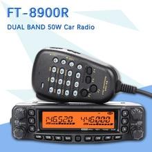 YAESU FT 8900R FT 8900R Professional Mobile Car Two Way Radio / Car Transceiver Walkie Talkie Interphone
