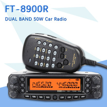 YAESU FT 8900R FT 8900R Professionele Mobiele Auto Twee Manier Radio/Auto Transceiver Walkie Talkie Interphone
