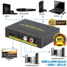 HD 1080P HDMI TO HDMI Optical SPDIF RCA L/R Audio Splitter HDMI Converter อะแดปเตอร์สำหรับ PS3 คอมพิวเตอร์ HDTV
