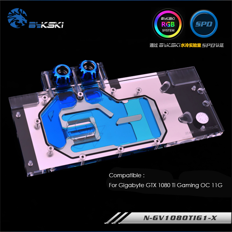 Bykski N GV1080TIG1 X GPU water block for GIGABYTE GTX 1080 Ti Gaming OC 11G cooled