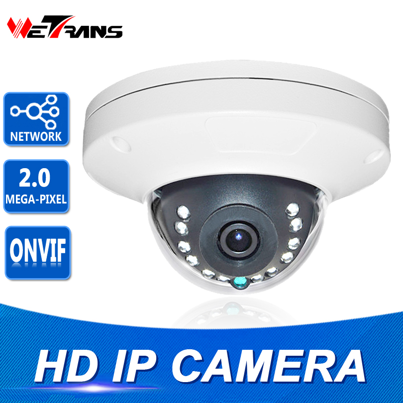 Network Camera IP 1080P 8m Infrared Night Vision ONVIF 2MP Vandalproof 3.6mm Lens H.265 P2P HD Indoor Dome IP Camera Sony CMOS