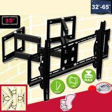 "32 65 ""Heavy DutyมุมผนังLED LCD TV Mountยืดหยุ่นFull Motion TV Swingแขนขาmountโหลด 100kgs EMP522MT"