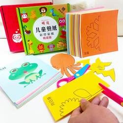 96 шт./компл. дети мультфильм цветной бумаги складные и режущие игрушки/Дети kingergarden Искусство ремесло DIY Развивающие игрушки