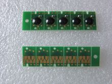 10 pcs Maintenance Tank Reset Chip for Epson Stylus pro 4000 4400 4450 4800 4880 7450 7600 7800 7880 9600 9800 9880 Printer