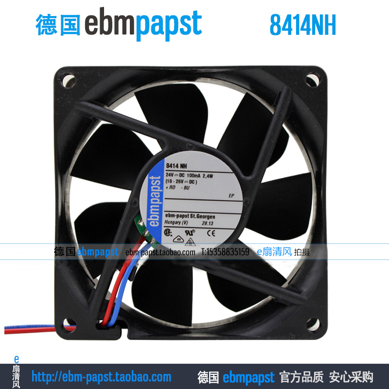 ebmpapst 8414NH 8414 NH DC 24V 2.4W 2-wrie 80x80x25mm Server Square fan free shipping for sanyo 109r0812h4d26 dc 12v 0 13a 3 wire 80mm 80x80x25mm server square fan