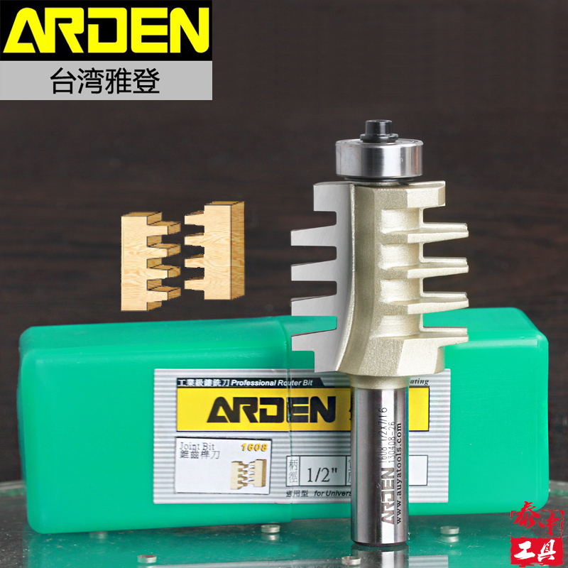 fresas para router Woodworking Tools Joint Arden Router Bit - 1/2*1/4 - 1/2 Shank - Arden A1608018 fresas para router woodworking tools 45 deg chamfer arden router bit 1 4 1 4 1 4 shank arden a0209014