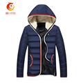 Casual Handsome Winter Jacket Men Windproof Hooded Warm Cotton Padded Jacket Slim Thick Young Men Coat All-match Popular Coat