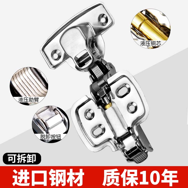 Cold rolled steel Thickness 1.1mm Hydraulic damping hinge, buffer spring cabinet door Medium bend
