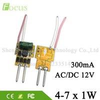 MR16 12V Lighting Transformer 4 7X1W 300mA LED Driver Constant Current Power Supply 2 Feet MR 16 For 4W 5W 7W LED Bulb Spotlight