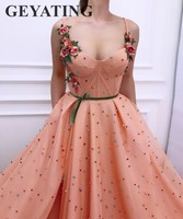 Rose Coral Long Prom Dress with Straps Colorful Pearls Flora Embroidery Special Occasion Dresses for Girls Evening Party Gowns