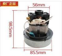 100 240v 500w Copper Vacuum Cleaner Motor For Philips For Karcher For Electrolux For Midea Haier