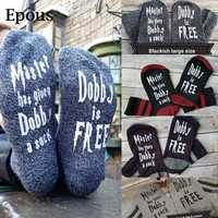Epous Custom Wine Socks If You Can Read This Bring Me A Glass Of Wine Socks Autumn Spring Fall 2019 New Dobby Sock Drop Ship