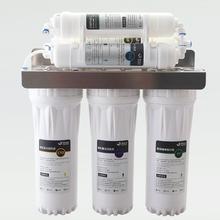 6 класс ультрафильтрации Щелочной фильтр для очистки воды/очиститель водопроводной воды для бытового использования, прямой питьевой воды/УФ фильтр для воды