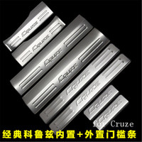 Stainless Steel Scuff Plate/Door Sill Door Sill pedal bienvenidos fit for Chevrolet Classic Cruze 2009 2014