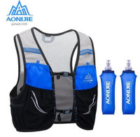 AONIJIE Lightweight Breathable 2.5L Backpack Running Vest Bag Cycling Marathon Portable Ultralight Hiking 500ML Soft Flask
