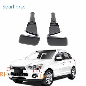 Car Headlamp Headlight Washer Sprayer Nozzle with Cover Cap For Mitsubishi ASX 2010 2011 2012 2013 2014 2015 - DISCOUNT ITEM  17% OFF Automobiles & Motorcycles