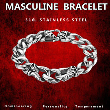 KLDY Fashion brand bracelet for men 316L Stainless Steel bracelets simple mens chain braclets jewelry man high quality