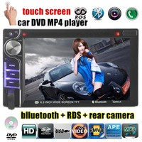 Bluetooth Phone 7 Languages 6 5 Inch Universal 2 Din HD Car DVD MP4 Player Touch