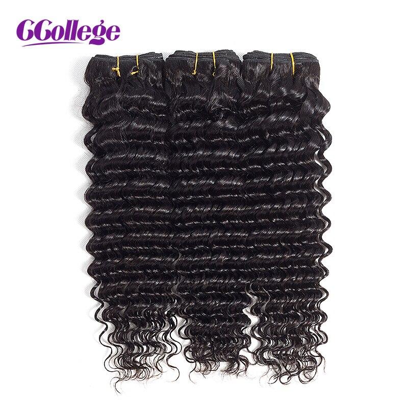 Deep Wave Brazilian Hair Bundles Human Hair Weave 3pcs/lot Double Weft Natural Color Non Remy Brazilian Hair Weave Bundles