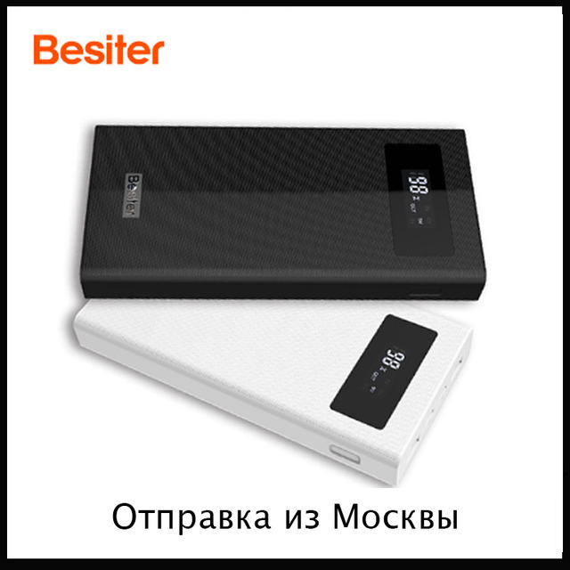 Power Bank Besiter 20000 mAh  3.0 Quick Charge PowerBank  charger for phone/ Portable Charger External Battery