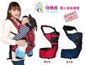 0-36moths ребенок Кенгуру многофункциональный ребенка мешок плечевой ремень ребенка стул проведение младенческой пояс