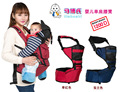 0-36moths niño Portador de Bebé multifunción bebé bolsa de hombro correa del bebé heces celebración infantil correa de cintura