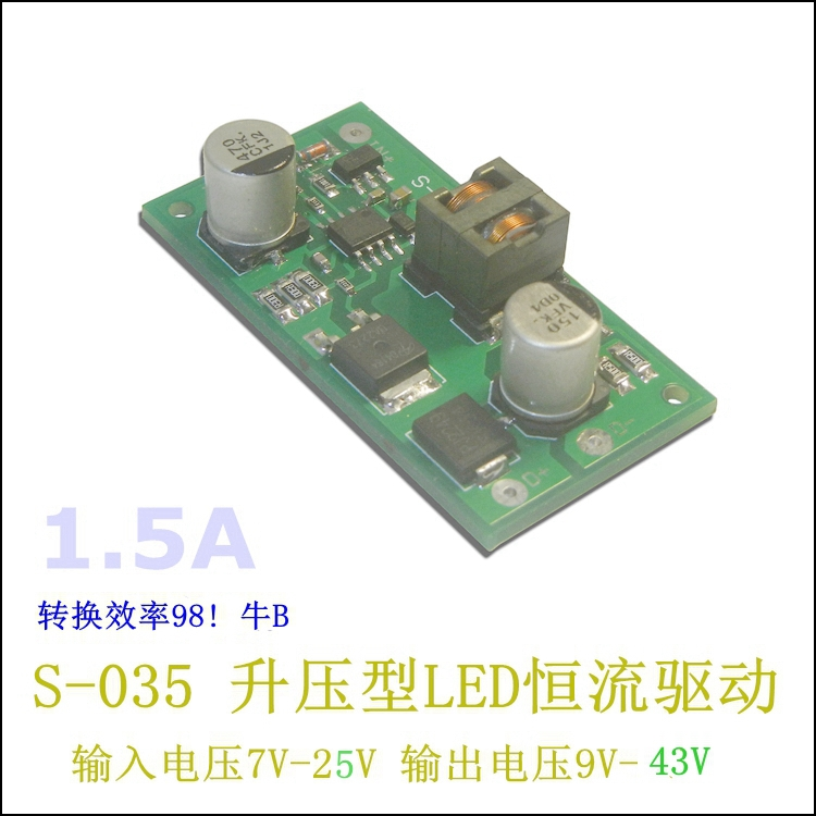 S-035 High Power LED Constant Current And Voltage Driving Plate /LED Daytime Driving Lights Booster Module /1.5A