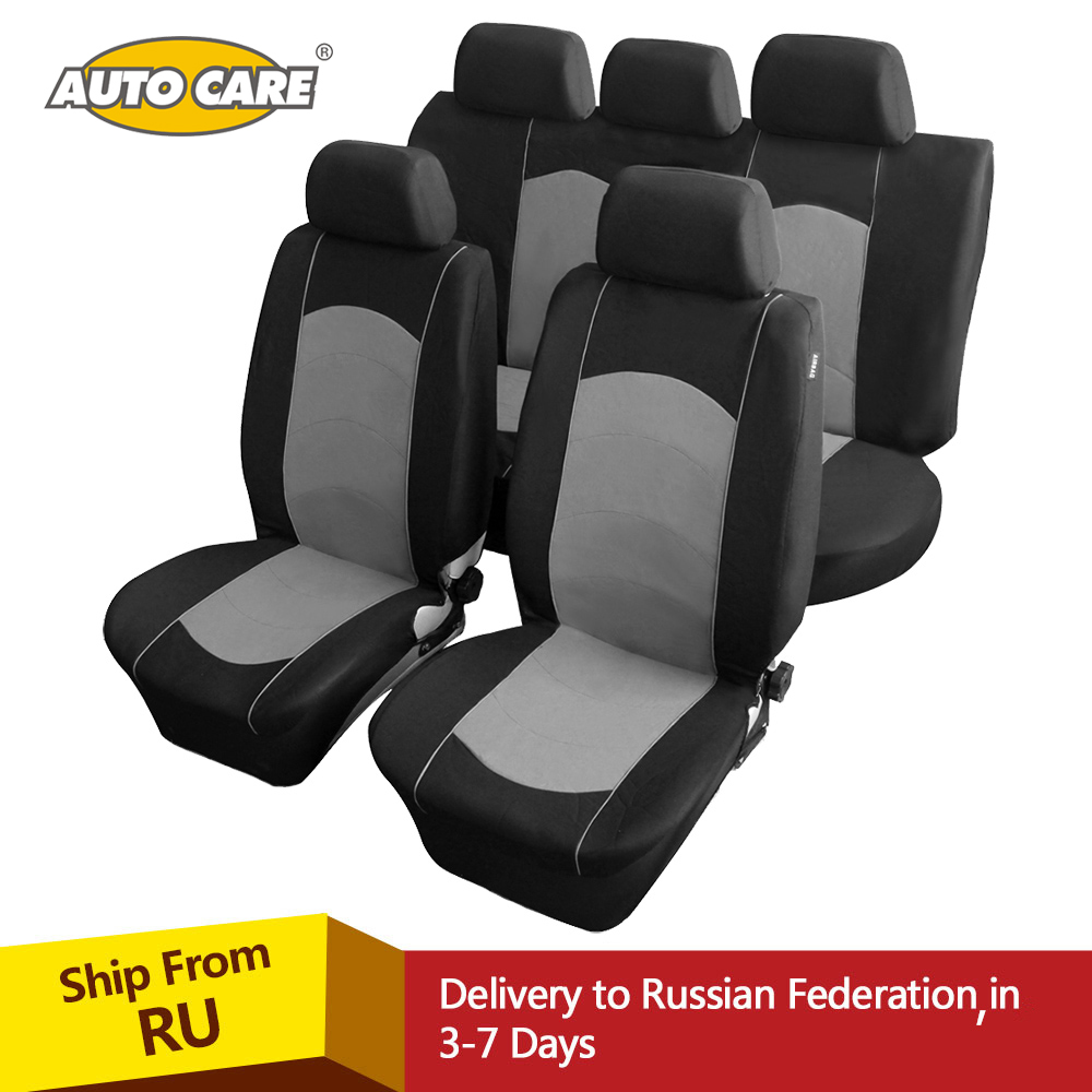 High Quality Car Seat Cover Universal Fit Polyester Composite Sponge Car Styling Seat Covers Airbag Compatible Seat Protector high quality new driver side airbag cover for glk w204 glk300 glk350 airbag cover dab cover with logo